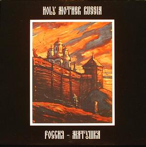 Various Artists - Holy Mother Russia